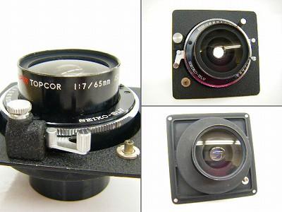 DSCF5020_20110710200453.jpg