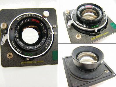 DSCF5021_20110710200452.jpg