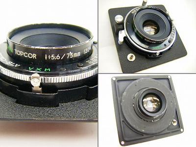 DSCF5022_20110710200452.jpg