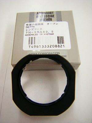 DSCF5038_20120809172427.jpg