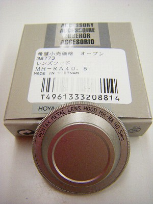 DSCF5039_20120809172427.jpg
