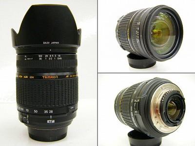 DSCF5044.jpg