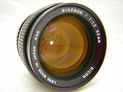 DSCF5207.jpg