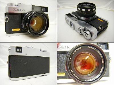 DSCF5212.jpg