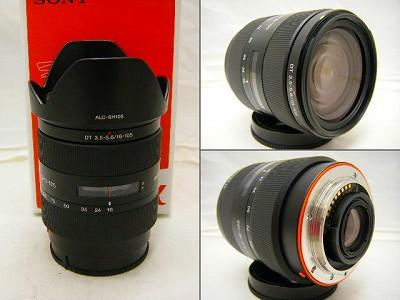 DSCF5225.jpg
