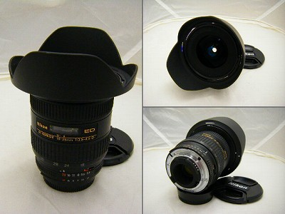 DSCF5234.jpg