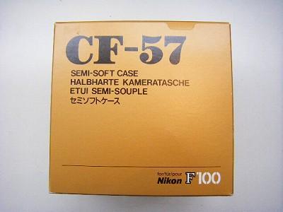 DSCF7008_20110722194105.jpg