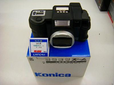 DSCF7044_20110424125803.jpg