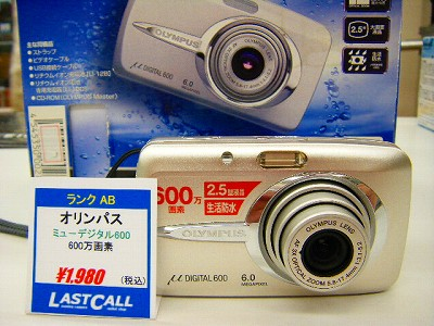 DSCF7049_20110424182948.jpg