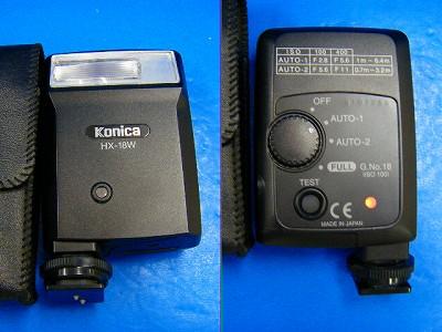 DSCF7061.jpg