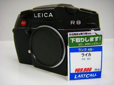 DSCF7063.jpg