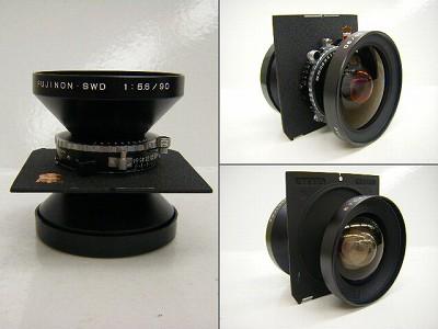 DSCF7093.jpg