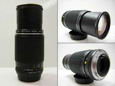 DSCF7152.jpg