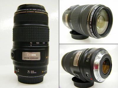 DSCF8065.jpg
