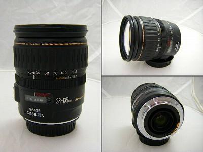 DSCF8331.jpg