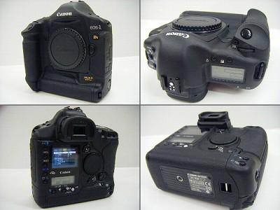 DSCF9066.jpg