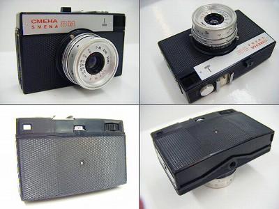 DSCF9111.jpg