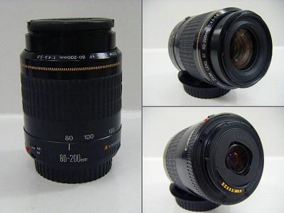 DSCF9122.jpg