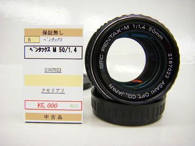 DSCF9254.jpg