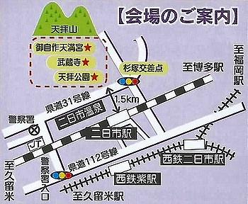 fuji-matsuri-map.jpg