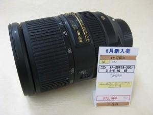 ニコン AF-SDX18-300/3.5-5.6GVR