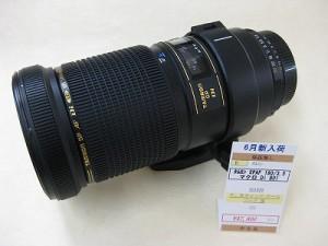 タムロンSPAF180/3.5マクロ ニコン用