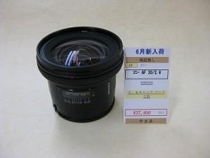 ソニー AF20/2.8