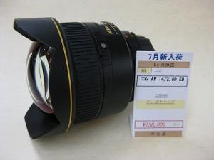 ニコン AF14/2.8D ED
