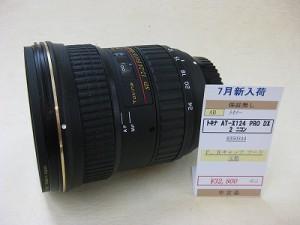 トキナーAT-X124PRO DX ニコン用