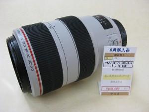 キヤノン EF70-300/4-5.6LIS