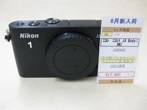 ニコン1 J3