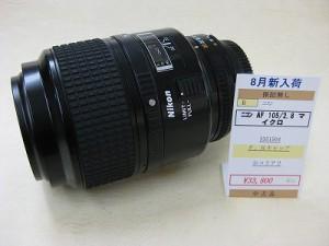 ニコン AF105/2.8Dマイクロ