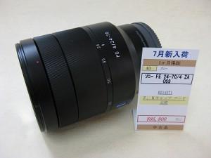 ソニー カールツアイスT*FE24-70/4ZA OSS