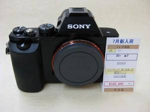 ソニー α7