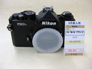 ニコン FM3A