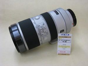 ソニーAF70-400/4-5.6G SSM