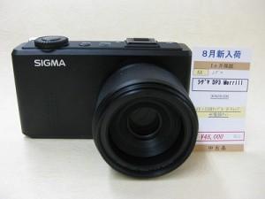 シグマ DP-3 Merrill