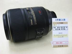 ニコン マイクロニッコールAF-S105/2.8GVR