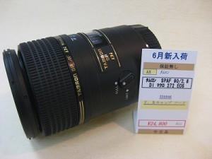 タムロン SPAF90/2.8Diマクロ EOS用