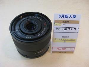 ソニー カールツアイス ゾナーFE35/2.8ZA