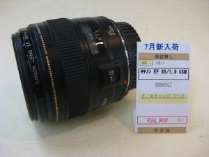 キヤノン EF85/1.8USM