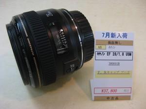 キヤノン EF28/1.8USM
