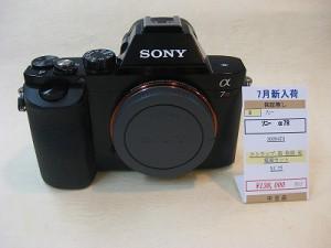 ソニー α7R