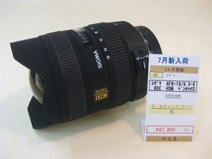 シグマ AF8-16/4.5-5.6HSM ペンタックス用