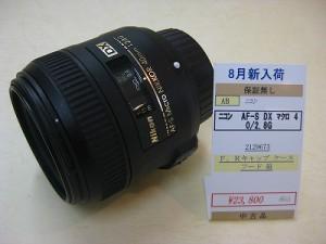 ニコン AF-SDX40/2.8Gマイクロ