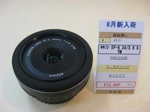 キヤノン EF-S24/2.8STM