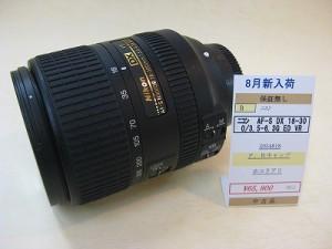 ニコン AF-SDX18300/3.5-6.3G EDVR