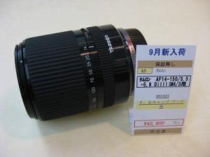 タムロン AF14-150/3.5-5.8DiIII マイクロフォーサーズ用