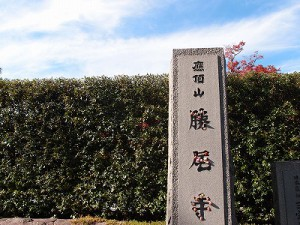 オリンパス XZ-1 勝尾寺