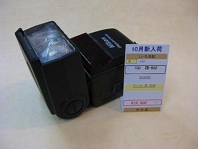 ニコン SB-600